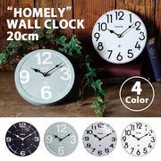 """シンプルなデザインの壁掛け時計★【1J-171 """"ホームリー""""ウォールクロック20cm】"""
