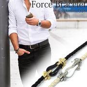 Force Bracelet フォースブレスレット Force10 セラミックタイプ 留具磁石type