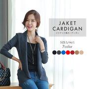 テーラード ジャケット風 カーディガン ニット レディース 女性 ビジネス フォーマル ショールカラー