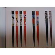 日本のお土産に 浮世絵箸 寿司柄 富士山 相撲追加