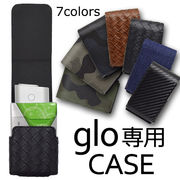 glo グロー 専用 ケース 本体 ネオスティック 収納 充電可能 メッシュ カーボン デニム カモフラ柄