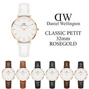 【まとめ割10%OFF】ダニエルウェリントン DANIEL WELLINGTON 腕時計 Classic Petite 32mm ローズゴールド