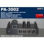 初心者でも作れる 真空管トーンコントロールアンプ PA-3002(シャーシ加工済)