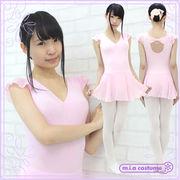 ■送料無料■ スカート付レオタード(後ろリボン) 色:ピンク サイズ:M/BIG