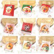 BLHW154323☆5000以上【送料無料】☆【100枚入れ】クリスマス OPP袋 クリアパック 透明袋