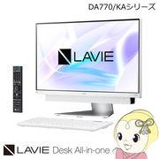 NEC デスクトップパソコン LAVIE Desk All-in-one DA770/KAW PC-DA770KAW [ホワイトシルバー]