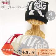 【LISA LARSON】 リサラーソン 帽子 ニット帽 ユニセックス フリーサイズ ブランド
