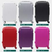 スーツケース15152