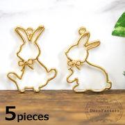 5個 ウサギ レジン枠 ゴールド