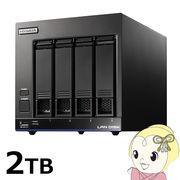 HDL4-X2 IOデータ 高性能CPU&NAS用HDD 「WD Red」搭載 4ドライブ スタンダードビジネスNAS 2TB