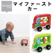 ■モーカルインターナショナル■ 【Scratch】 マイファーストカー