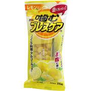 ※噛むブレスケア レモンミント 25粒入