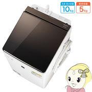 【設置込】ES-PT10C-T シャープ タテ型洗濯乾燥機10kg 乾燥5kg 温風プラス洗浄 ブラウン系
