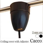 ペンダントライト コード調整シーリングカバー Cacco CP-515