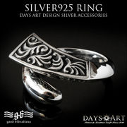 good vibrations シルバーリング メンズ シルバー925 アラベスク彫刻 ミスティッククォーツ シルバー