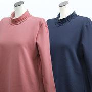 【冬物】レディース シャツ 裏ボア 3段メロー ハイネック Tシャツ 6枚セット
