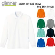 グリマー 長袖ドライポロシャツ ポケット付き 5枚 セット売り 速乾吸汗 SS-5L