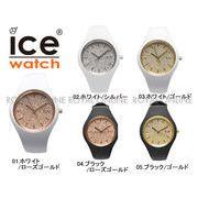 S) 【アイスウォッチ】 001343 腕時計 アイス グリッター ICE GLITTER 全5色 レディース