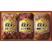 丸大食品 煌彩 ハムギフト GT-303