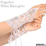 ホワイト ビジュー グローブ レース フィンガーレス  ウェディング 手袋