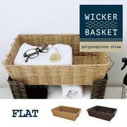 生活 雑貨 WICKER BASKET PP製 バスケット フラット 収納 2019新作