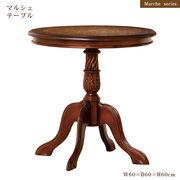 マルシェ テーブル   ※北海道・沖縄・離島は別途条件あり