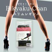 Bikyaku-Chan ~スリムレギンス~