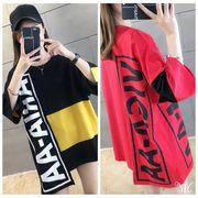 メール便730767】 大きいサイズ 韓国 レディース ファッション Tシャツ ワンピース 両面プリント LL-4L