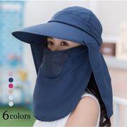 つば広帽子  UVカットハット 紫外線対策 サンバイザー 取外し可 折畳み可 日焼け止め