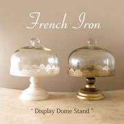 【French Iron】フレンチアイアン ディスプレイドーム(スタンド)♪