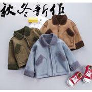 秋冬★♪ キッズファッション★♪ 防寒★♪コート★♪長袖★♪男の子♪ジャケット★♪洋服