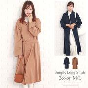 シンプルロングシャツ 韓国 ファッション レディース かわいい ヒザ丈 シンプル 上品【A/W】【vl-5303】