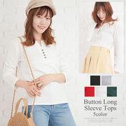 ボタン付き長袖トップス 30代 40代 きれいめファッション レディース シンプル【S/S】【vl-5342】