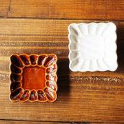 【濃釉鎬】 9cm 15cm スクエアプレート 角小皿  [日本製 美濃焼 食器]