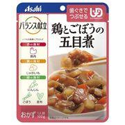 アサヒグループ食品(Asahi) バランス献立 [UD]鶏とごぼうの五目煮