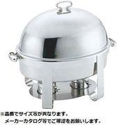 和田助製作所 A型小判チューフィングディッシュ20インチW