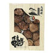 九州産 どんこ椎茸 CD-25NH