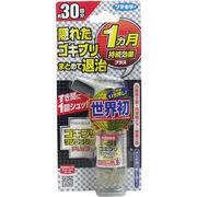 フマキラー ゴキブリ ワンプッシュプラス 約30回 10mL