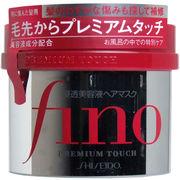 フィーノ プレミアムタッチ 浸透美容液ヘアマスク ヘアトリートメント 230g