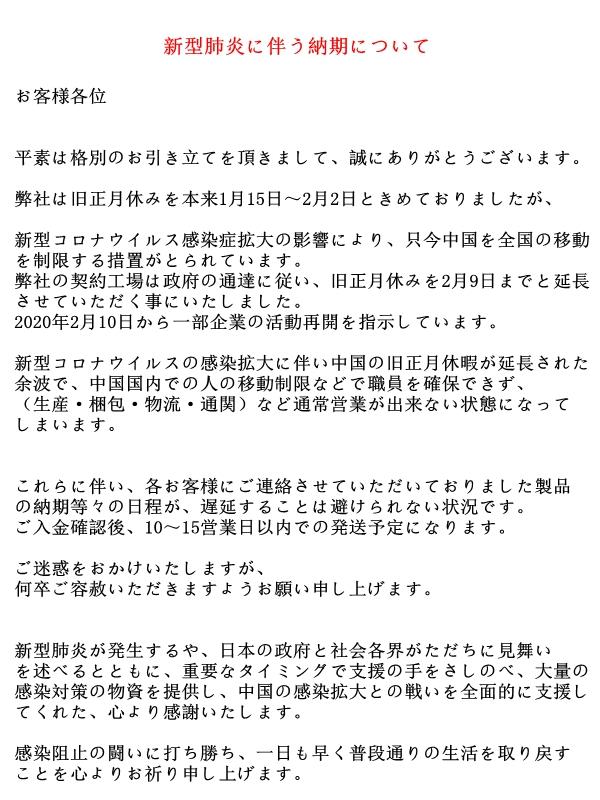 https://img03.netsea.jp/ex32/20200209/3/10948943_9.jpg