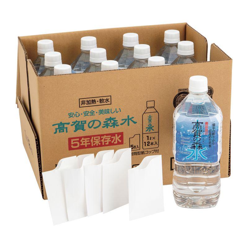 (2週間~1ヵ月前後で出荷予定)(1Lタイプ) 高賀の森水 5年保存水 1L×12本【直送品】