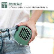 携帯扇風機 3way 首掛け コンパクト ハンズフリー 卓上 ファン 熱中症対策 軽量