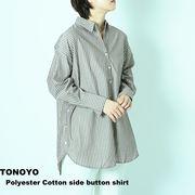【2021新作】 ハンサムな大人の女性に サイド釦前開きシャツ