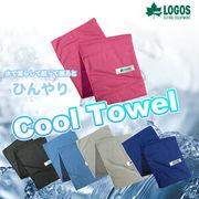 正規品 LOGOS ロゴス クールタオル 冷却タオル ひんやり 熱中症対策 レジャー スポーツ 冷感タオル タオル