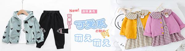 ♪春NEW新作♪全品割引10%OFF♪大額クーポン♪同梱2万円送料無料
