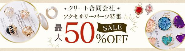 ★★50%値下げ+同梱3800円送料無料!★★信頼されるお店●業界最安値挑戦!!!