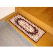 ゴブラン織り玄関マット:ボルドー 30x75 ブラウン