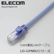 ELECOM(エレコム) Cat6準拠LANケーブル LD-GPN/BU5