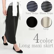 心地良さ抜群のスウェット素材ロングマキシススカート 全4カラー