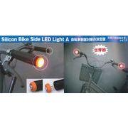 シリコン LED 自転車 ハンドル サイド ライト 【ブルー】2個入り 交通安全 点燈・点滅